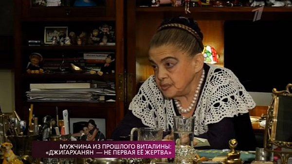 Вероника Ирина-Коган