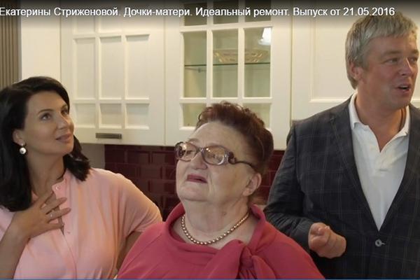 Екатерина Стриженова, ее мама и супруг телеведущей пришли в восторг от увиденного