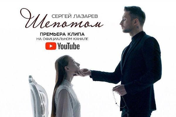 На днях состоялась премьера клипа на песню «Шепотом»