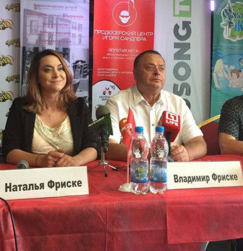 Наталья и Владимир Фриске на пресс-конференции, посвященной проекту «Жанна Фриске – Я рядом!»