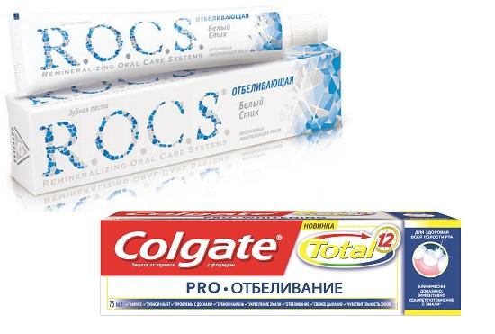 Отбеливающая зубная паста R.O.C.S. Белый стих, Зубная паста Colgate Total PRO-Отбеливание