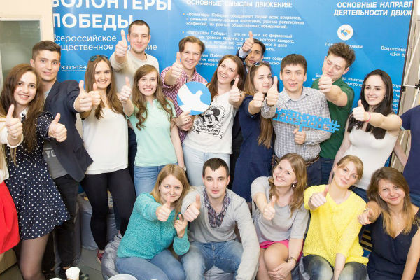Иван Ефименко в составе движения «Волонтеры победы»