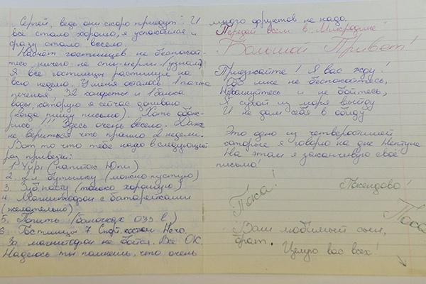 Валентина Лазарева  бережно хранит  письма сына из  летнего лагеря