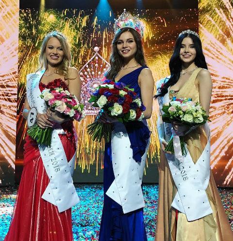 «Мисс Россия-2018» и 1-я и 2-я вице-мисс