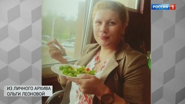 Кристина Нечаева пропала летом 2013 года после ссоры с мужем