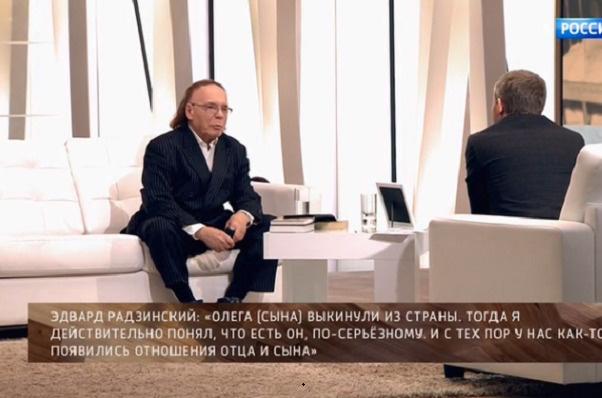 Радзинский поделился личной трагедией