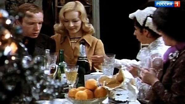 Премьера фильма Рязанова состоялась 31 декабря 1975 года