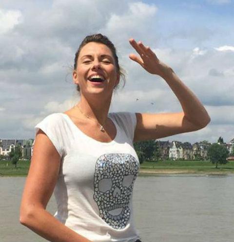 Екатерина Ифтоди