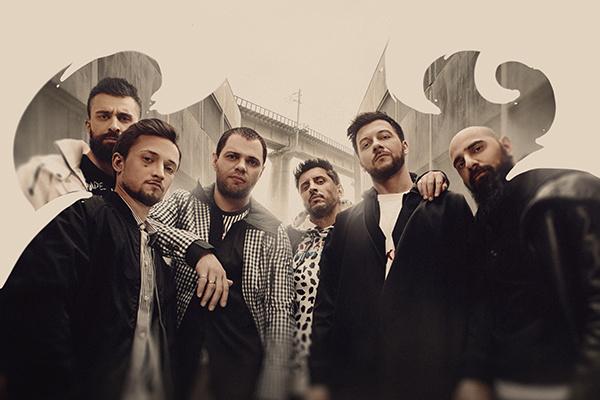 Группа «Градусы»