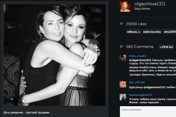 Ольга всегда подчеркивает, как много значила для нее Жанна