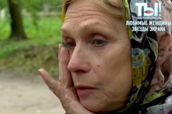 Наталия Дмитриева, первая жена Леонида Неведомского