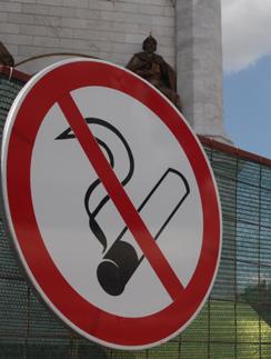 Запрет на курение в общественных местах вступил в силу