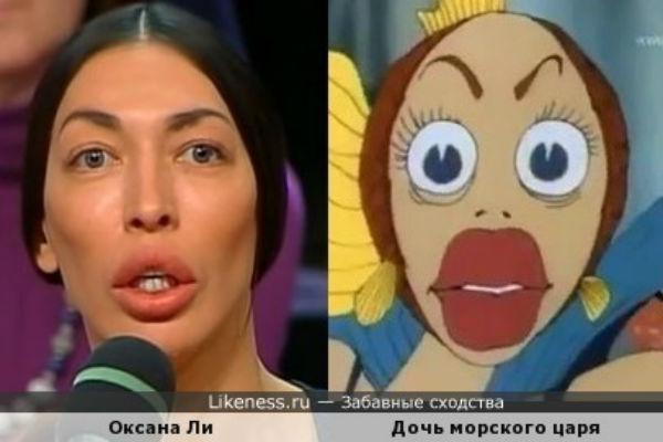 После эфира ток-шоу в Сети стали появляться различные мемы с Оксаной
