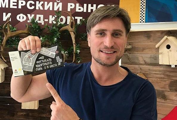 Денис Лебедев ведет непубличный образ жизни, но все же решился бороться за Бузову