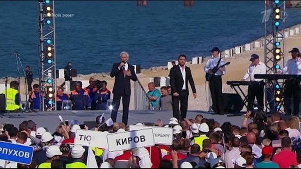 Александр Маршал провел концерт в честь открытия Крымского моста
