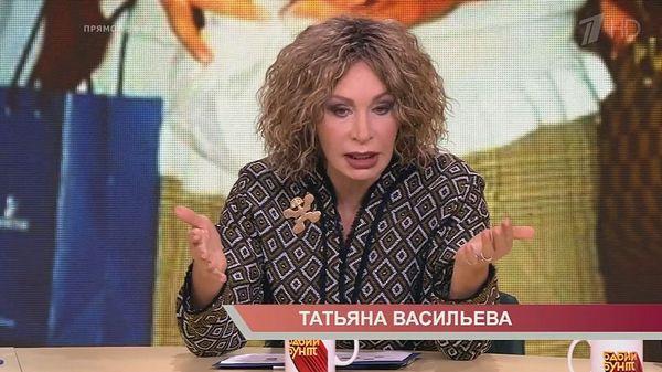 Татьяна Васильева встала на сторону Даны Борисовой
