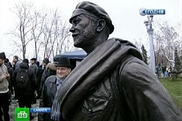 Памятник герою Анатолия Кузнецова товарищу Сухову в Самаре