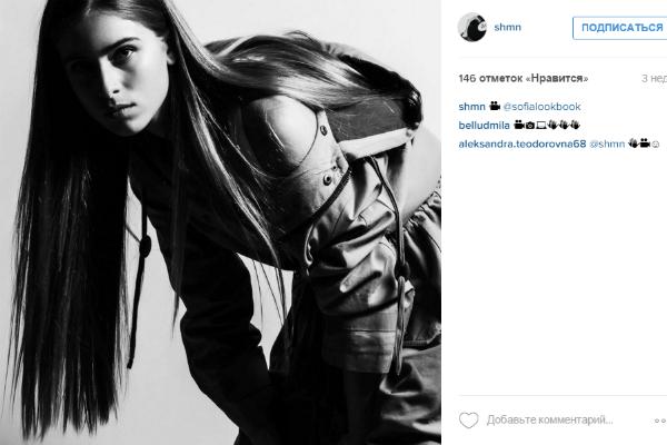 Многие пророчат юной девушке успех в модельном бизнесе