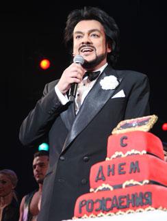 Команда «Чикаго» подарила Филиппу торт