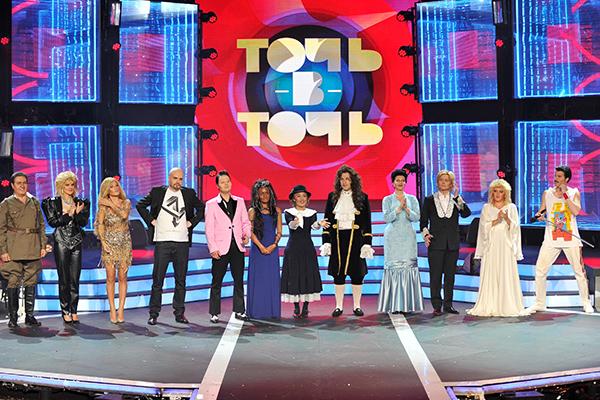 Все участники шоу