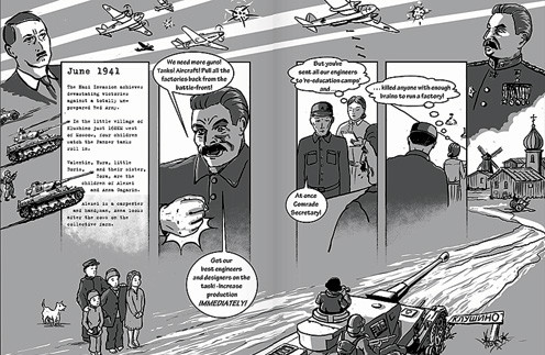 Комикс о Юрии Гагарине