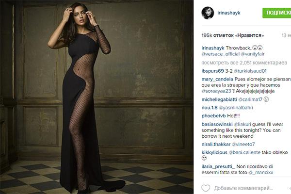 Ирина Шейк в этом образе год назад эпатировала публику на «Оскаре»