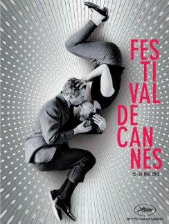 Официальный плакат кинофестиваля