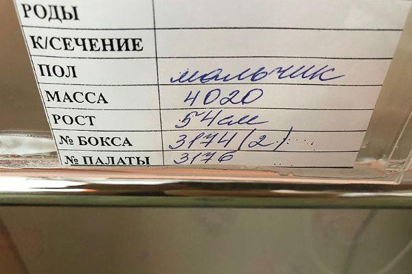 Андрей Малахов и Наталья Шкулева стали родителями мальчика