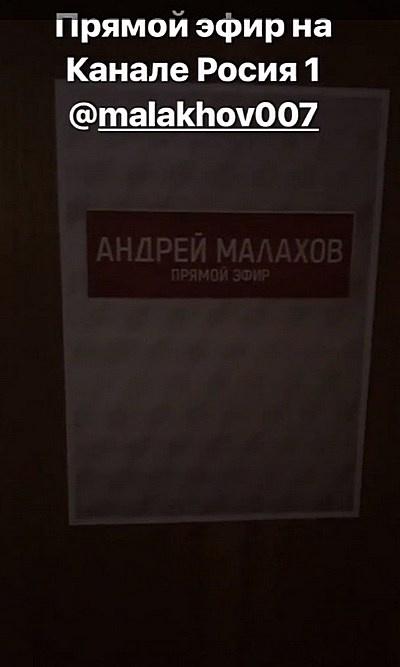 Дмитрий Оленин показал закулисье передачи