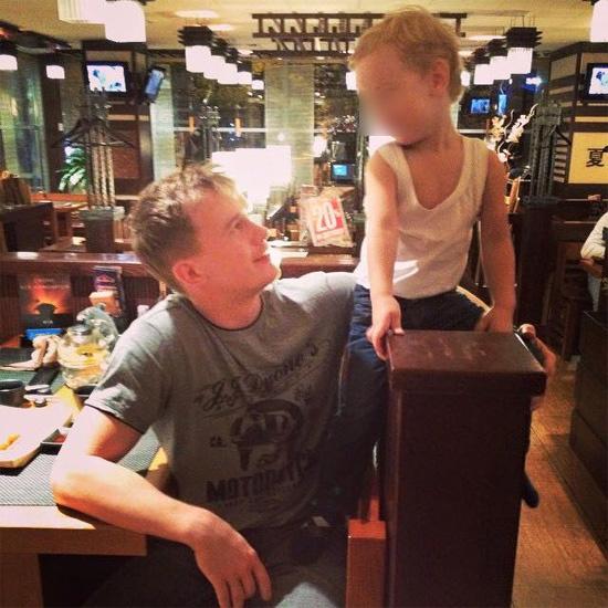 Алексей Бардуков с сыном Иваном, который родился в его браке с Анной Старшенбаум