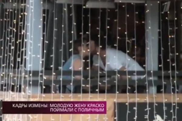 Поцелуй Натальи и Андрея попал на видео