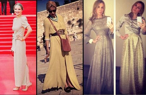 свадебные платья для беременных в зеленограде