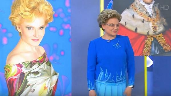 Елена очень гордится своим портретом