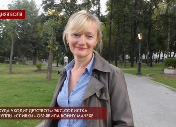 Людмила Ермолаева