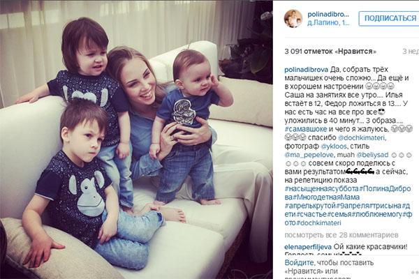 Полина и три ее любимых мальчика – Саша, Федя и Илья