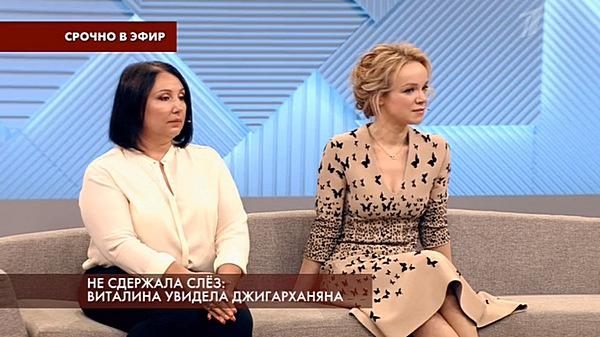 Лариса Широкова и Виталина Цымбалюк-Романовская