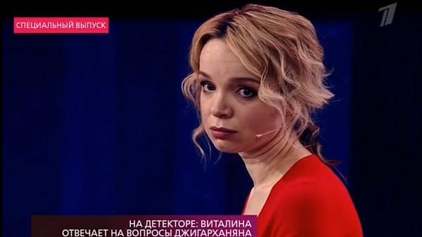 Виталина Цымбалюк-Романовская говорит, что полностью отдавала себя Армену Джигарханяну