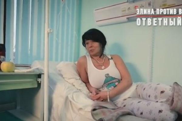 Элину Мазур довели до нервного срыва
