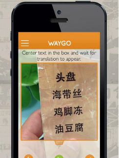 Установка приложения Translator Waygo – бесплатно