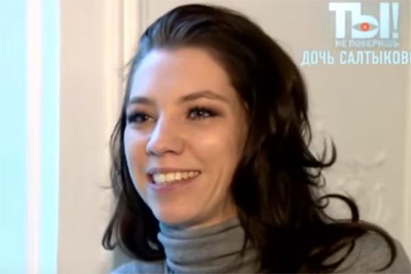 Алиса Салтыкова отлично общается с сестрой и братом
