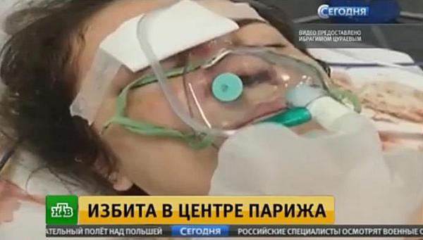 После случившегося Елена Сурина провела несколько дней в реанимации