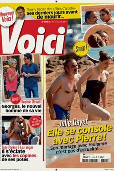 Обложка французского журнала с фотографиями отдыха Жюли Гайе в компании другого мужчины