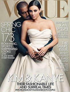 Обложка Vogue с Ким и Канье
