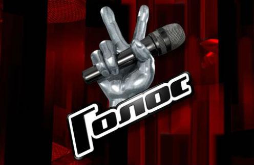 Логотип шоу «Голос»