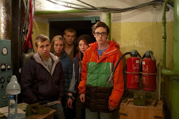 """Кадр из сериала """"Чернобыль. Зона отчуждения"""""""