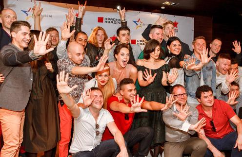 Участники фестиваля «Пять Звезд»