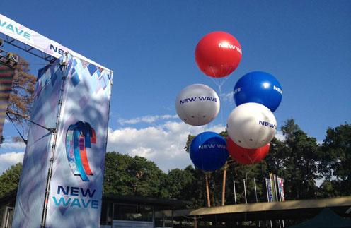 Открытие фестиваля «Новая волна -2014»