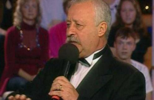 Леонид Якубович – бессменный ведущий программы вот уже 23 года