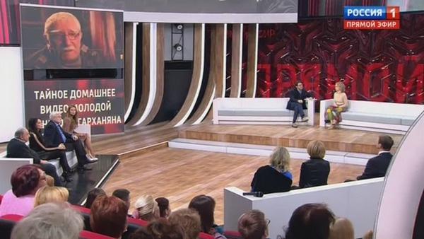 Виталина Цымбалюк-Романовская отрицает, что она распространила домашнее видео Джигарханяна