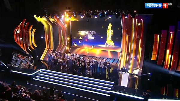 Церемония ТЭФИ-2017 состоялась 3 октября в Москве